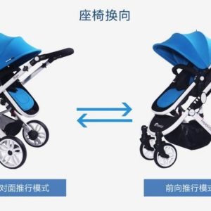 Baby-Travel-Systems-font-b-Strollers-b-font-font-b-Strollers-b-font-for-Children-Very.jpg
