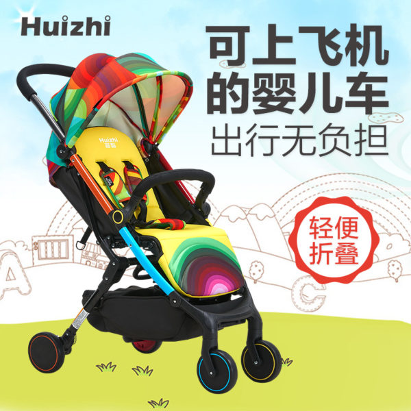 Light-folding-baby-font-b-stroller-b-font-summer-suspension-child-wheelbarrow-font-b-four-b.jpg