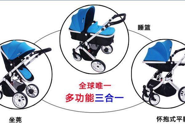Winter-font-b-Strollers-b-font-Two-way-Pushing-Freekids-Infants-Pushchair-European-font-b-Kids.jpg