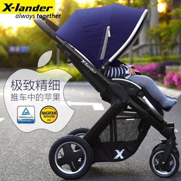 Xlander-Luxury-stroller-portable-folding-bb-baby-stroller-font-b-four-b-font-font-b-wheels.jpg